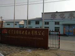 辽宁盘锦绿也米业有限责任公司