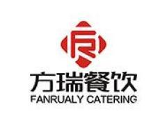 赣州市方瑞餐饮管理有限公司