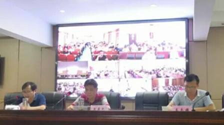 绿盾征信参加黄冈市社会信用体系建设工作视频会